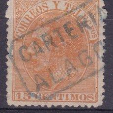 Sellos: AA14-ALFONSO XII EDIFIL 210.CARTERÍA ALAGON ZARAGOZA. Lote 171554073