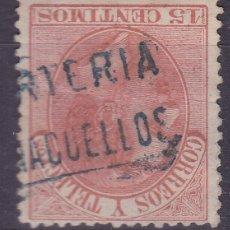 Sellos: AA14-ALFONSO XII EDIFIL 210.CARTERÍA PARACUELLOS ZARAGOZA. Lote 171554102