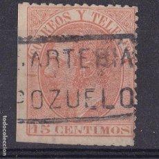 Sellos: AA14-ALFONSO XII EDIFIL 210.CARTERÍA POZUELO MADRID . Lote 171554254
