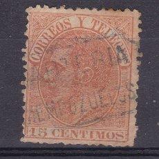 Sellos: AA14-ALFONSO XII EDIFIL 210.CARTERÍA CIEMPOZUELOS MADRID . Lote 171554365