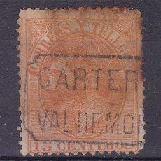 Sellos: AA14-ALFONSO XII EDIFIL 210.CARTERÍA VALDEMORO MADRID . Lote 171554387