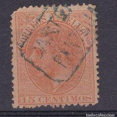 Sellos: AA14-ALFONSO XII EDIFIL 210.CARTERÍA PANTOJA TOLEDO. Lote 171554404