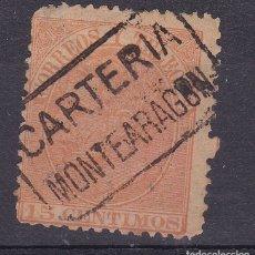 Selos: AA14-ALFONSO XII EDIFIL 210.CARTERÍA MONTEARAGON TOLEDO. Lote 171554417