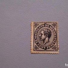 Sellos: ESPAÑA - 1876 - ALFONSO XII - EDIFIL 185 - MH* - NUEVO - COLOR VIVO Y FRESCO - VALOR CATALOGO 53€.. Lote 171598147