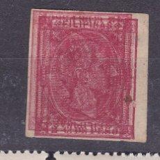 Sellos: AA16- CLÁSICOS COLONIAS FILIPINAS EDIFIL 34. DOBLE IMPRESIÓN MACULATURA (*). Lote 171641159