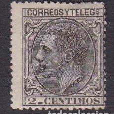 Sellos: 1879. ALFONSO XII 2 C. NEGRO GRISACEO SELLO NUEVO CON ADEHERENCIAS DE PAPEL EN GOMA EDIFIL Nº 200. Lote 171756749