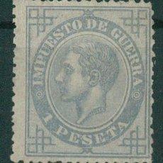 Sellos: EDIFIL 186. ALFONSO XII 1876 IMPUESTO DE GUERRA.NUEVO CON GOMA ORIGINAL Y FIJASELLO. LUJO.CAT.650€. Lote 171784404