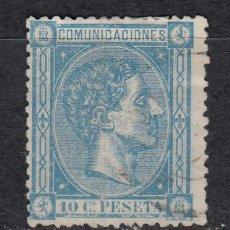 Sellos: 1875 EDIFIL 164 USADO. ALFONSO XII. Lote 171836142