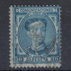 Timbres: 1876 EDIFIL 175 USADO. ALFONSO XII. Lote 171836808