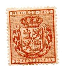 Sellos: SELLO RECIBOS 12 CÉNTIMOS DE PESETA 1877 ALFONSO XII (SEÑAL CHARNELA) NUEVO. Lote 172022178