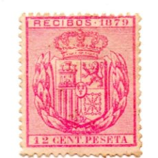 Sellos: SELLO RECIBOS 12 CENTIMOS DE PESETA 1879 ALFONSO XII (SEÑAL CHARNELA) NUEVO. Lote 172022318