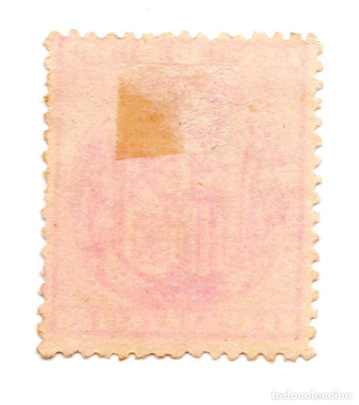 Sellos: SELLO RECIBOS 12 CENTIMOS DE PESETA 1879 ALFONSO XII (SEÑAL CHARNELA) NUEVO - Foto 2 - 172022318