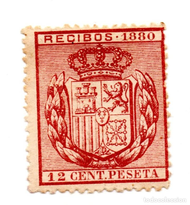 SELLO RECIBOS 12 CÉNTIMOS DE PESETA 1880 ALFONSO XII (SEÑAL CHARNELA) NUEVO (Sellos - España - Alfonso XII de 1.875 a 1.885 - Nuevos)