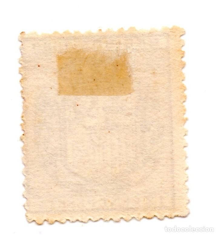 Sellos: SELLO RECIBOS 12 CÉNTIMOS DE PESETA 1880 ALFONSO XII (SEÑAL CHARNELA) NUEVO - Foto 2 - 172022338