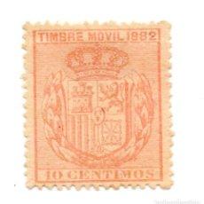 Sellos: SELLO TIMBRE MOVIL 10 CENTIMOS 1882 ALFONSO XII (SEÑAL CHARNELA) NUEVO. Lote 172022352