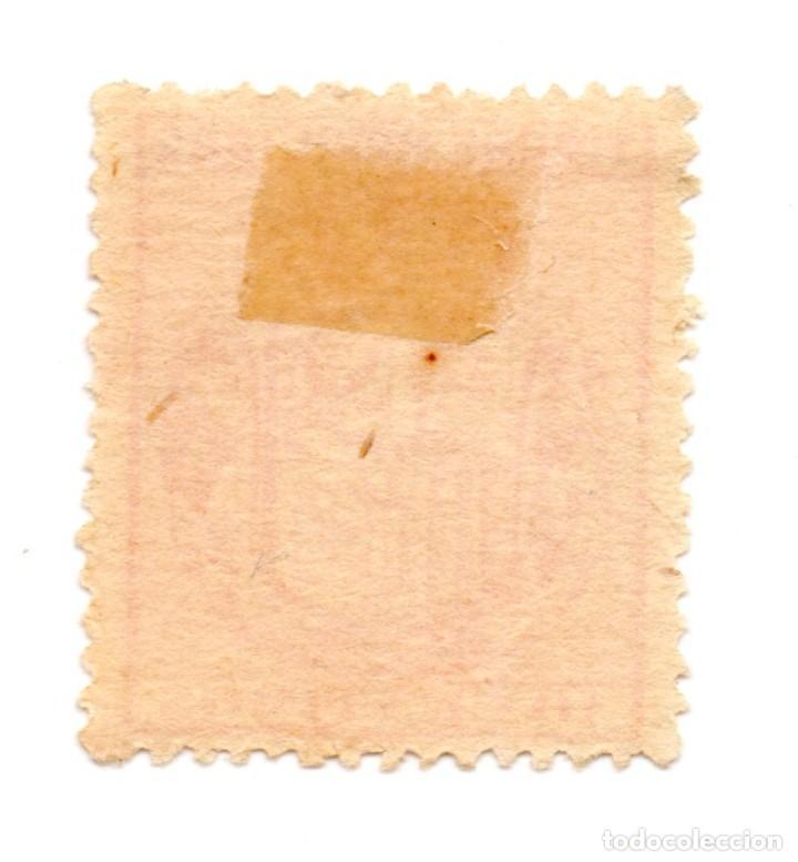 Sellos: SELLO TIMBRE MOVIL 10 CENTIMOS 1882 ALFONSO XII (SEÑAL CHARNELA) NUEVO - Foto 2 - 172022352