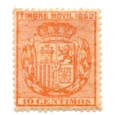 Sellos: SELLO TIMBRE MOVIL 10 CÉNTIMOS 1882 ALFONSO XII (SEÑAL CHARNELA) NUEVO. Lote 172022377