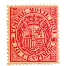 Sellos: SELLO TIMBRE MOVIL 10 CÉNTIMOS 1891 ALFONSO XIII (SEÑAL CHARNELA) NUEVO. Lote 172022422