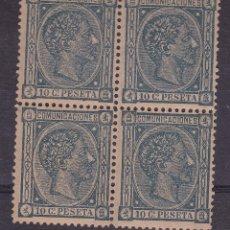 Selos: MM44- ALFONSO XII EDIFIL 164. BLOQUE DE 4 ** SIN FIJASELLOS . FALSO FILATELICO. Lote 172360045