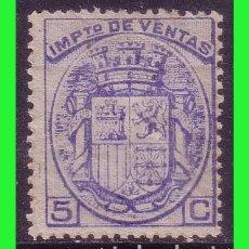 Sellos: FISCALES 1875 IMPUESTO DE VENTAS, ALEMANY Nº 1 * *. Lote 172621814