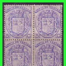 Sellos: FISCALES 1875 IMPUESTO DE VENTAS, ALEMANY Nº 1 B4 * *. Lote 172621852