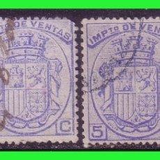 Sellos: FISCALES 1875 IMPUESTO DE VENTAS, ALEMANY Nº 1, 1A, 1B, 1C (O). Lote 172621959
