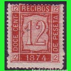 Sellos: FISCALES 1874 RECIBOS, ALEMANY Nº 20 *. Lote 172622650