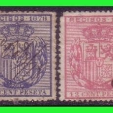Timbres: FISCALES 1876 RECIBOS, ALEMANY Nº 27 A 32 (O). Lote 172622863