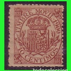 Timbres: FISCALES 1900 TIMBRE MÓVIL, ALEMANY Nº 60 * *. Lote 172637007