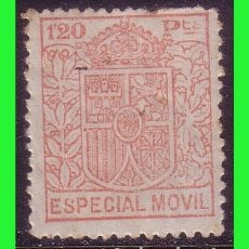 Timbres: FISCALES 1923 ESPECIAL MÓVIL, ALEMANY Nº 28 * *. Lote 172686344