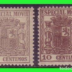 Timbres: FISCALES 1932 ESPECIAL MÓVIL, ALEMANY Nº 39 * * VARIEDAD IMPRESIÓN. Lote 172688374