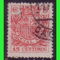 Sellos: FISCALES 1934 ESPECIAL MÓVIL, ALEMANY Nº 55 (O) USO CORREO. Lote 172689709