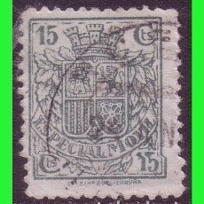Sellos: FISCALES 1936 ESPECIAL MÓVIL, ALEMANY Nº 69 (O) USO CORREO. Lote 172717487