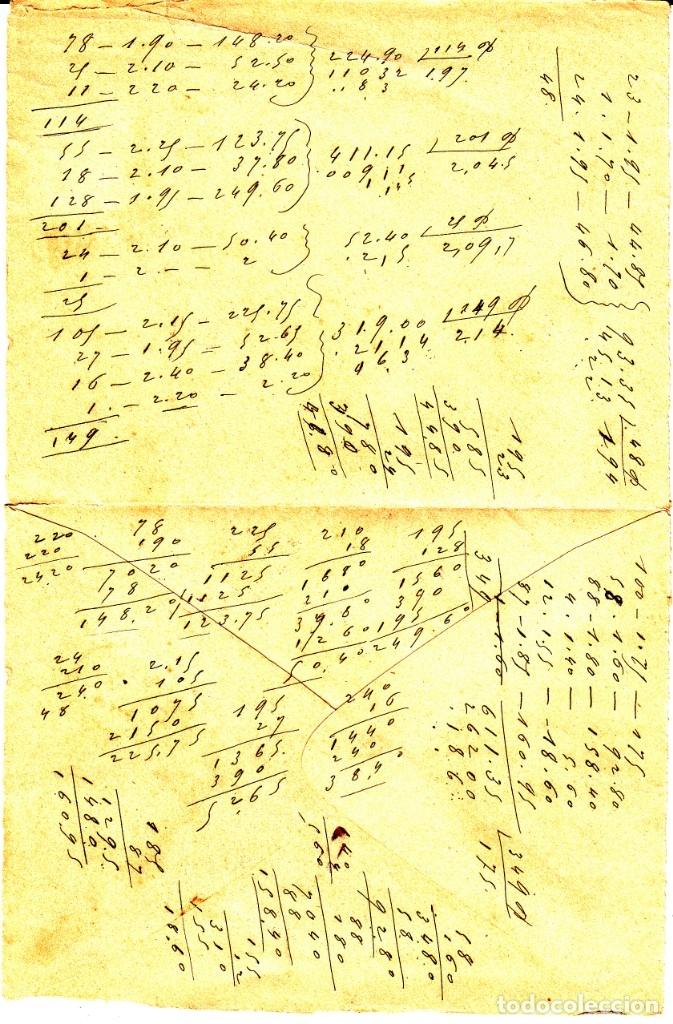 Sellos: SOBRE CON SELLO DE COMUNICACIONES 25 CTMS. MATASELLOS DE ROMBO -1880- ESTAFETA DE CAMBIO MADRID - Foto 4 - 172834892