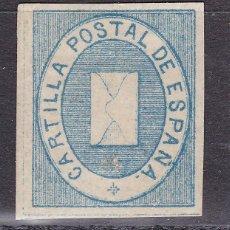 Sellos: CC10-FRANQUICIA CARTILLA POSTAL DE ESPAÑA . EDIFIL 1 NUEVA * CON FIJASELLOS. Lote 172857242