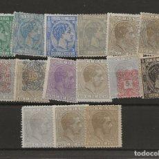 Sellos: R8/ CUBA LOTE DE SELLOS NUEVOS */(*), ALFONSO XII. Lote 172875349