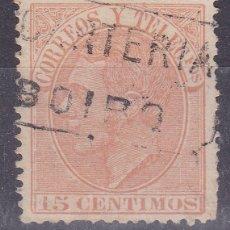 Sellos: CC15- ALFONSO XII MATASELLOS CARTERÍA BOIRO CORUÑA . Lote 172998344