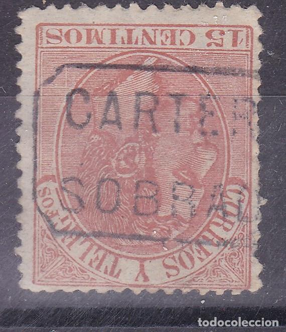 CC15- ALFONSO XII MATASELLOS CARTERÍA SOBRADO CORUÑA (Sellos - España - Alfonso XII de 1.875 a 1.885 - Usados)