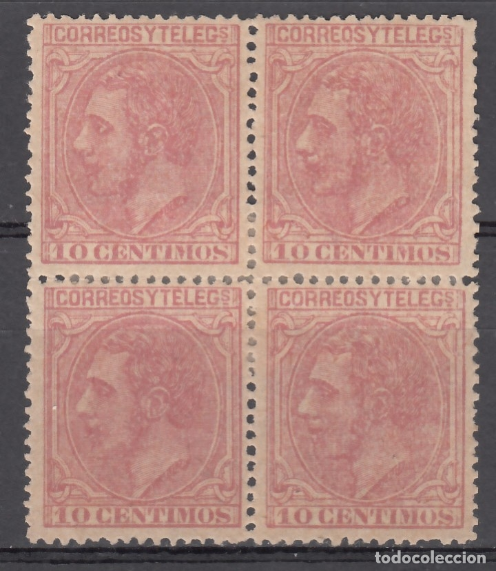 ESPAÑA, 1879 EDIFIL Nº 202 /*/, BIEN CENTRADO, (Sellos - España - Alfonso XII de 1.875 a 1.885 - Nuevos)