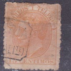 Sellos: KK5- ALFONSO XII EDIFIL 210 MATASELLOS CARTERIA BAÑERAS ALICANTE . Lote 174110247