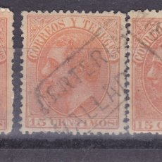 Sellos: KK5- ALFONSO XII EDIFIL 210 MATASELLOS CARTERIA VALLADA VALENCIA X 3. Lote 174110259