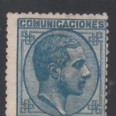 Sellos: ESPAÑA, 1878 EDIFIL Nº 199 /*/ . Lote 174178342
