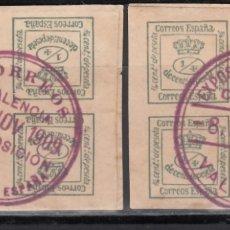Sellos: ESPAÑA, 1876 EDIFIL Nº 173, MATASELLOS EXPOSICIÓN REGIONAL DE VALENCIA. . Lote 174178917