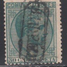 Sellos: ESPAÑA, 1878 EDIFIL Nº 196, MATASELLOS *CERTIF*. Lote 174183319