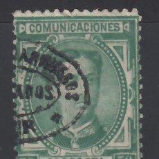 Sellos: ESPAÑA,1876 EDIFIL Nº 179, SELLO UTILIZADO EN MARRUECOS, MAT. *CERTIFICADO. TANGER*. Lote 174189344