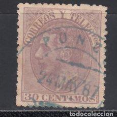 Sellos: ESPAÑA,1882 EDIFIL Nº 211, MATASELLOS *PONCE, PUERTO RICO*. Lote 174192467