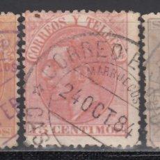 Sellos: ESPAÑA,1882 EDIFIL Nº 210, 212, SELLOS UTILIZADOS EN MARRUECOS,. Lote 174192578