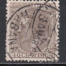 Sellos: ESPAÑA,1882 EDIFIL Nº 205, MATASELLOS * HABANA, CUBA* . Lote 174192709