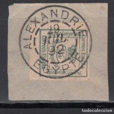 Sellos: ESPAÑA,1876 EDIFIL Nº 173, MATASELLOS *ALEXANDRIE, EGYPTE*, RARO, . Lote 174192809