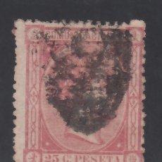 Sellos: ESPAÑA,1875 EDIFIL Nº 166, MATASELLOS DE CUBA. PARRILLA DE CRUCES. . Lote 174193922